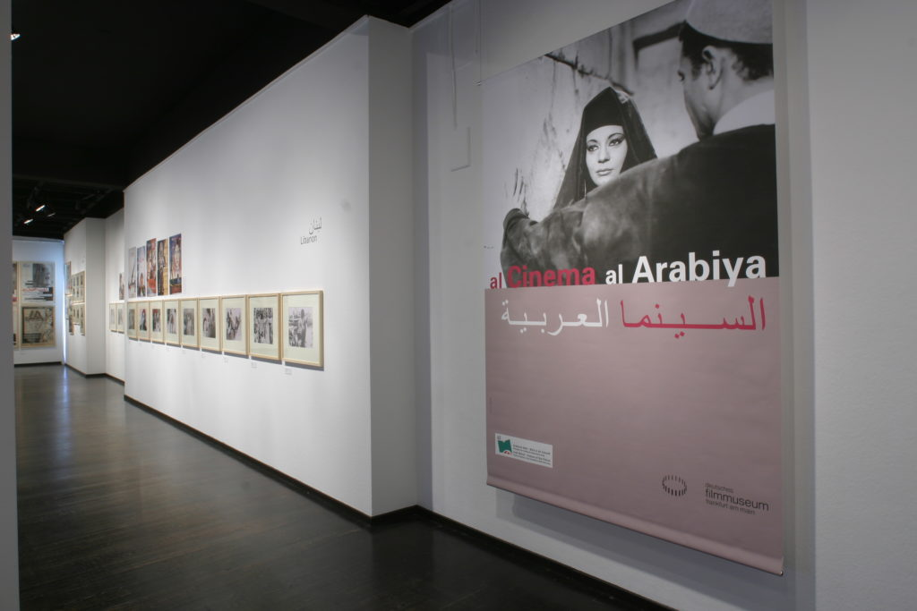 Sonderausstellung 2004 al Cinema al Arabiya