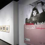al Cinema al Arabiya
