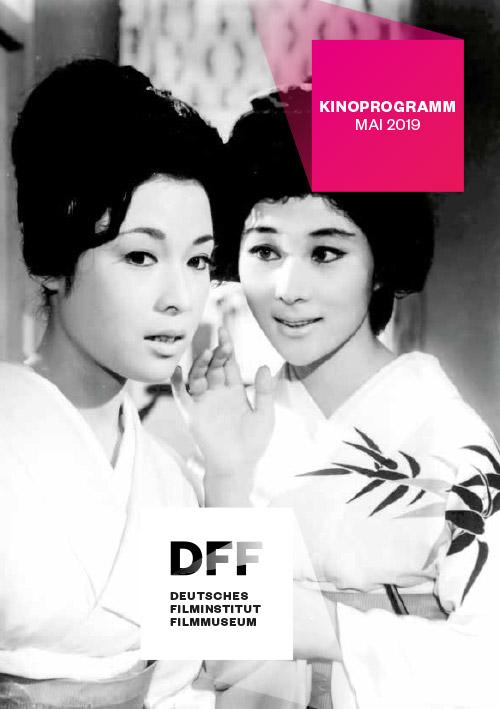 Kinoprogrammheft DFF Mai 2019