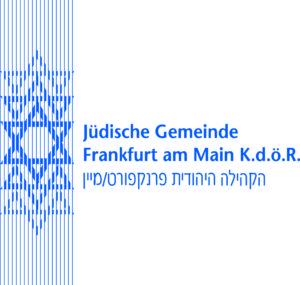 Logo Jüdische Gemeinde